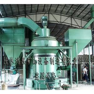 专业磨粉机厂家鸿程机械HC1300开路系统煤粉磨粉机 专业磨煤设备
