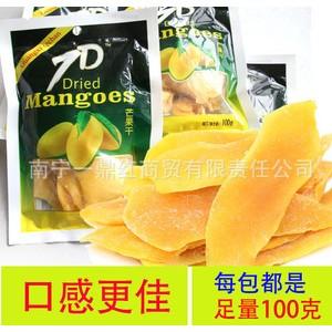 广西南宁特产 百色芒果 休闲食品 零食 7D芒果干 芒果果脯100g