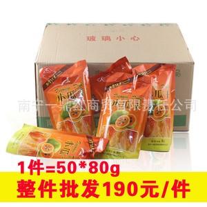 广西特产 士照特产 木瓜干 木瓜果脯 新包装袋装木瓜果脯80g