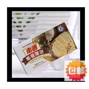 海南特产 南国食品 早餐饼干 椰香薄