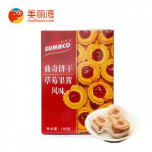 泰国进口 素玛哥牌草莓果酱曲奇饼干