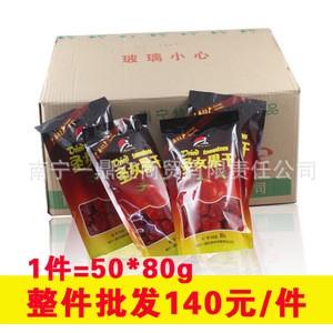 广西特产/士照特产果脯蜜饯果干/小番茄休闲食品袋装圣女果脯80g