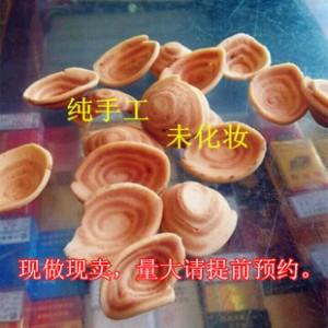 香脆 猫耳朵饼干 批发 现做现卖 大批量订货请提前预定