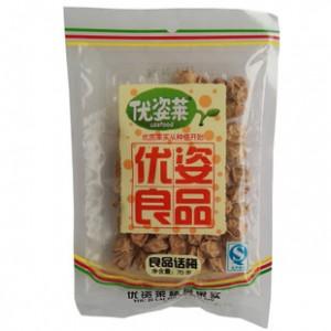 【加宝露】天然梅类小吃零食 美食良品话梅70克 5袋包邮 可批发