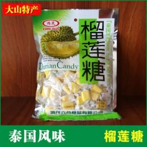 大山特产 泰国榴莲糖 榴莲糖批发 每
