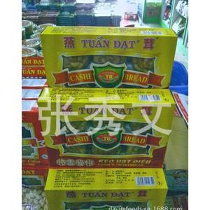 大量特价推荐越南进口饼干 燕茸腰果
