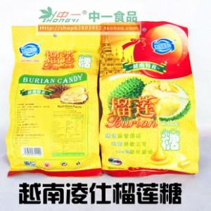 越南特浓金枕头榴莲糖  好吃的零食