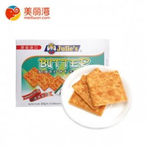 马来西亚进口 茱蒂丝奶油苏打饼干30