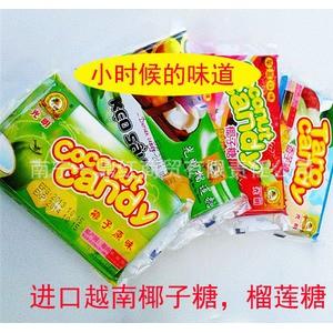 越南特产进口食品 糖果越南水果糖