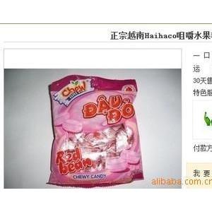 222越南特产水果糖海霞咀嚼糖软硬糖