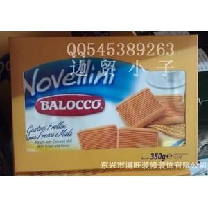 意大利著名品牌 BALOCCO 百乐可 鲜