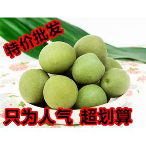 青口梅 酸甜腌制 新鲜秘制青口脆梅 青梅零食蜜饯 低价 5斤散装