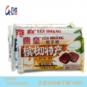 供应越南特产批发  燕皇槟椥可可椰子糖榴莲糖 口味独特