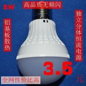 有飞照明5W 恒流LED球泡灯 高品质全铝基板恒流5LED球泡厂家直供