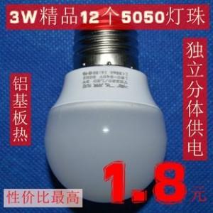 led3W精品螺口E27小型球泡灯高品质全铝基板光源正品泡厂家直销