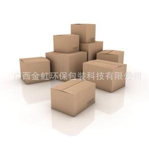 供应防城港钦州市北海市纸箱、纸盒生产销售