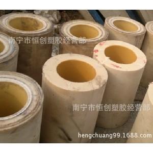 广西贺州厂家直销MC尼龙管浇铸尼龙板棒管订做异型尼龙PA6纯尼龙