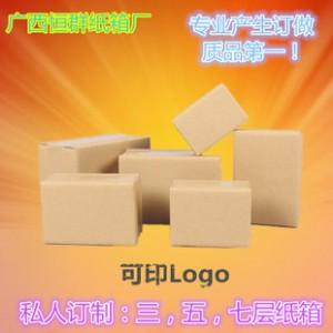 广西纸箱厂家直销生产批发订做纸箱三五七层飞机盒纸箱可印LOGO