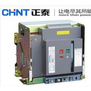 供应正泰电气NA2-2000~4000万能式断路器-正泰电器广西柳州总代理