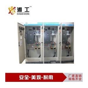 供应批发安装湘工成套智能变频柜成套电气柜电气控制柜