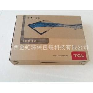 钦州市金虹纸箱-纸盒-包装盒生产销售