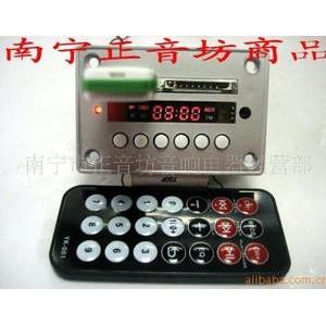 功放机升级板U盘内存卡SD卡MP3通用解码器带收音