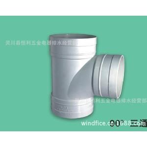 厂家生产 梧州五一排水配件 90°三通 特价批发
