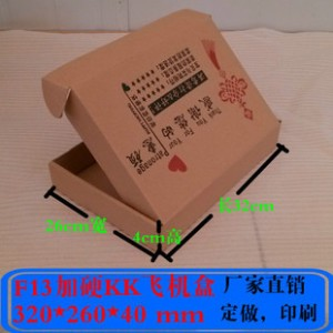 广西F13飞机盒服装鞋类专用纸箱快递纸箱可定做品牌店铺LOGO印制