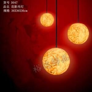 中式复古型仿云石雕花透光灯 承接酒店餐厅创意吊灯D047卧室台灯