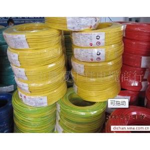 广西阳工多股铜芯线BVR铜芯线6平100米厂价销售电线电缆【特价】