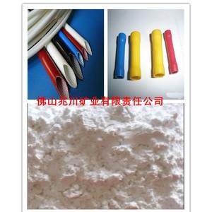 电器绝缘材料专用硅微粉价格