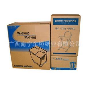 广西纸箱厂 物流包装箱工业设备纸箱包装三层五层特硬纸箱生产