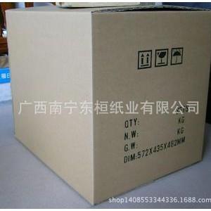广西南宁纸箱厂 瓦楞纸箱厂 通用纸箱生产厂家 专业定制型厂家