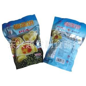新包装 越南进口特产 福安1号蛋黄榴