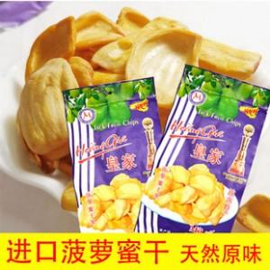 越南特产/进口食品/休闲食品 零食 皇家菠萝蜜干果250克 进口果干