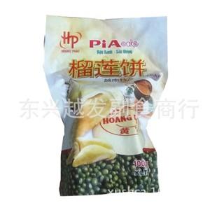越南进口特产 福安无蛋黄榴莲饼400