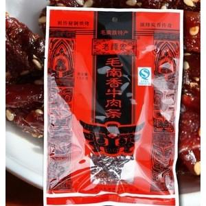 【广西名优特产】广西 河池 环江毛南族特产 老谭家牛肉条