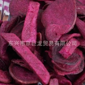 【量大包邮】越南特产 绿色食品紫薯