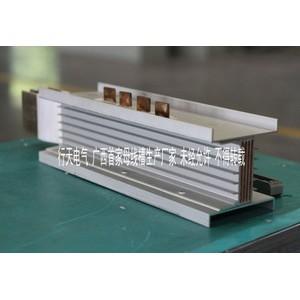 广西母线槽|密集型母线槽|铝合金母线槽|国家3C认证