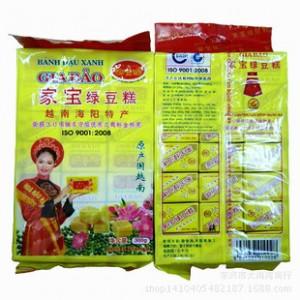 越南特产 家宝绿豆糕 绿豆饼 椰子糕点零食300g 40盒