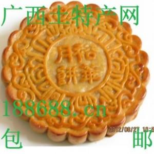 供应广西特产月饼合浦大月饼1斤1个礼盒装88元包邮