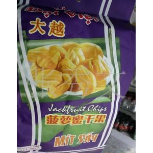 热销!  越南特产批发-大越菠萝干250克20包/件