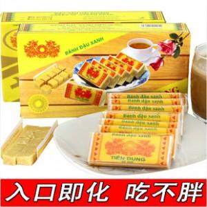 批发越南黄龙古传绿豆糕170克黄龙绿豆饼 进口糕点零食特产