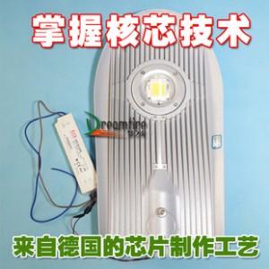 集成LED路灯50W厂家专业生产政府工程LED路灯 精品路灯量大优惠