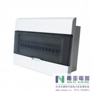 照明箱/小型断路器配电箱
