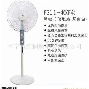 琴键落地扇40cm/FS11-40(F4)多丽风扇