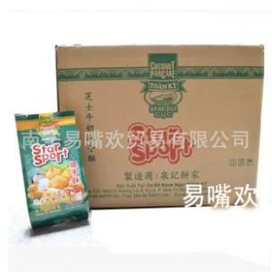 越南特产进口休闲零食品批发 中越泰泉记芝士牛奶椰子酥120克
