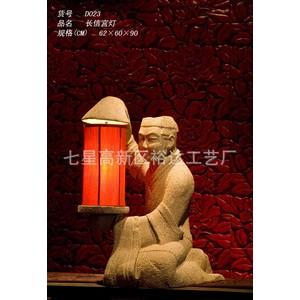 【厂家直销】中国元素灯饰,茶楼山庄照明灯具落地灯