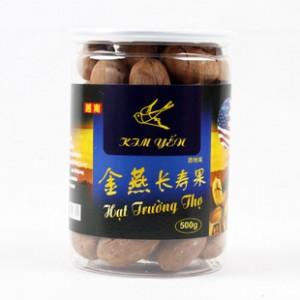 越南特产 干果炒货 特级碧根果长寿果 薄壳中尖500克