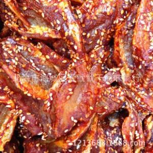 阿里批发广西水产特产 香辣小红鱼 红娘鱼 即食休闲小吃 零食